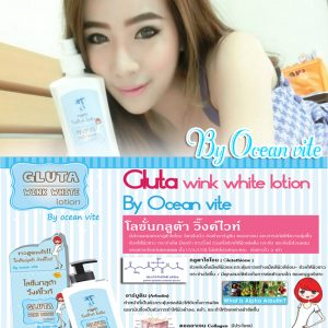 Gluta Wink White Lotion by Ocean Vite6