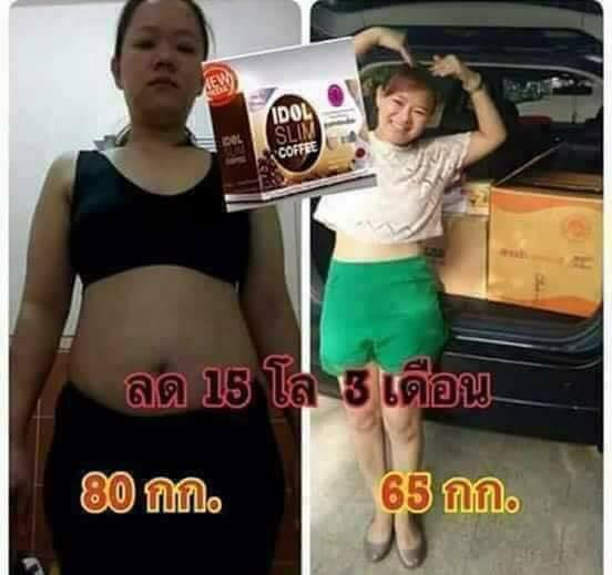 Like Slim Coffee By Idol Slim Thailand Best Selling