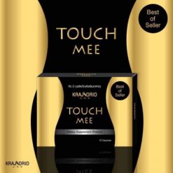 touch me new package