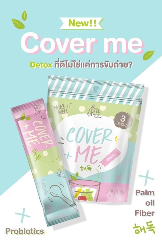 A-ra Cover Me Detox Fiber