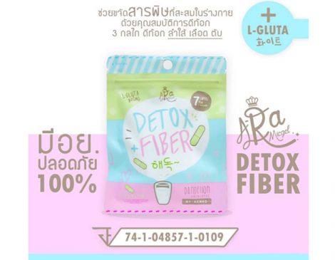 A-ra Detox Fiber