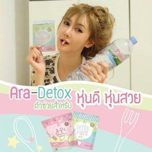 A-ra Detox Fiber14