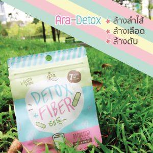 A-ra Detox Fiber5