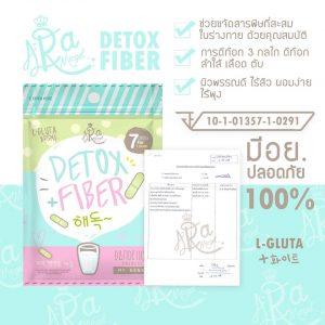 A-ra Detox Fiber6
