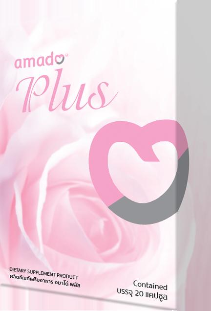 Amado Plus