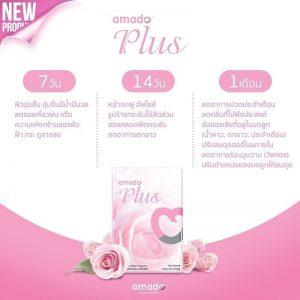 Amado Plus8