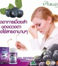 Ausway Bilberry 10,000 mg