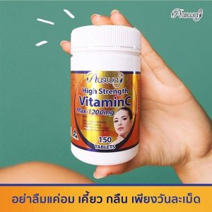 Ausway High Strength Vitamin C Max 1200 mg.4