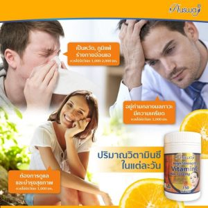 Ausway High Strength Vitamin C Max 1200 mg.9