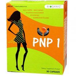 Bioganic PNP1