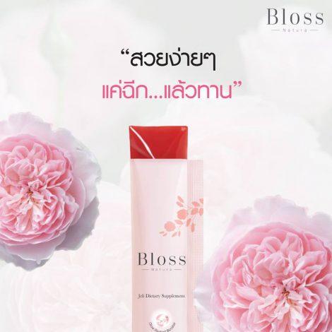 Bloss Natura Jeli