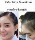 Cleara Hair Implant Treatment Serum
