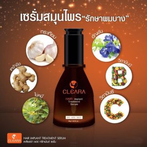 Cleara Hair Implant Treatment Serum