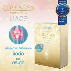 Collagen Tripeptide HACP