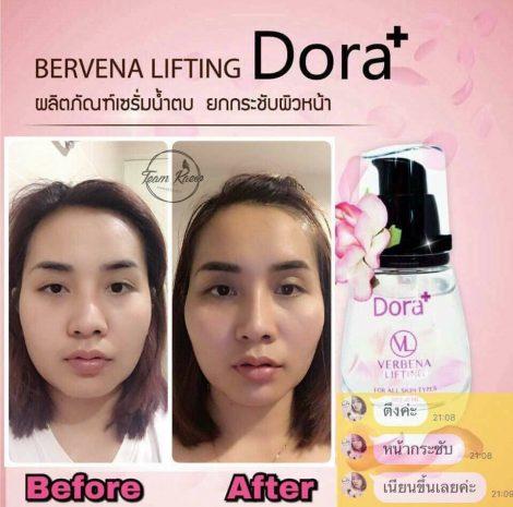 Dora VL Verbena Lifting Serum