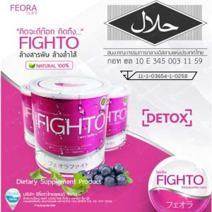 Feora Fighto