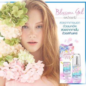 Garden me Blossom Gel