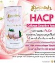 Gimmick Collagen