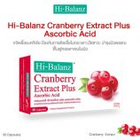 Hi-Balanz Cranberry Extract Plus Ascorbic Acid