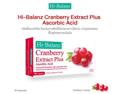 Hi-Balanz Cranberry Extract Plus Ascorbic Acid