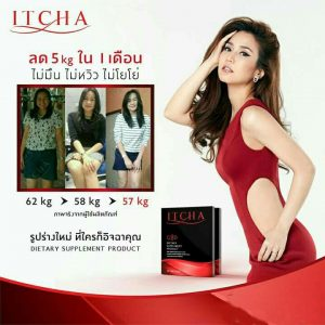 Itcha Dietary Supplement10