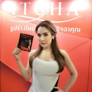 Itcha Dietary Supplement22