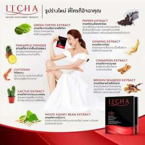 Itcha Dietary Supplement6