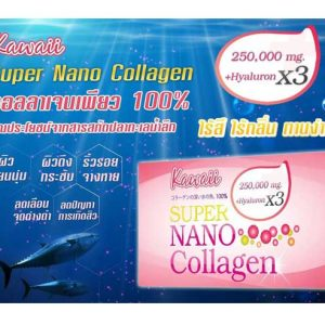 Kawaii SUPER NANO Collagen