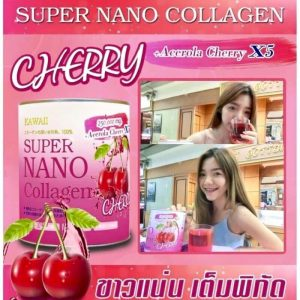 Kawaii SUPER NANO Collagen Acerola Cherry10