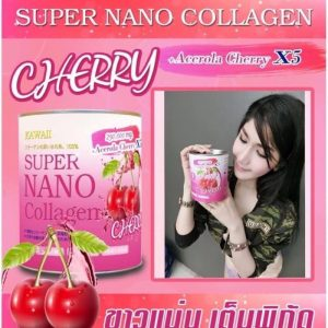 Kawaii SUPER NANO Collagen Acerola Cherry11
