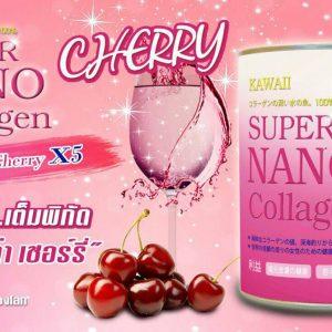 Kawaii SUPER NANO Collagen Acerola Cherry4