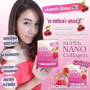 Kawaii SUPER NANO Collagen Acerola Cherry6