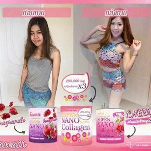 Kawaii Super Nano Collagen Pomegranate10