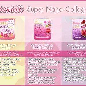 Kawaii Super Nano Collagen Pomegranate5