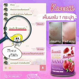 Kawaii Super Nano Collagen Pomegranate7