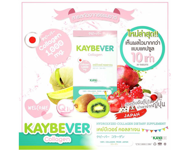 Kaybever Collagen