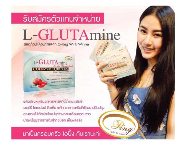 L-Gluta Mine by O-ping