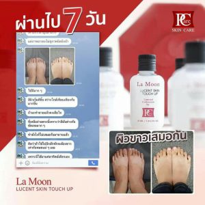 La Moon Lucent Skin Touch up by Pcare Skin Care11