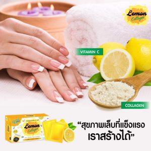 Lemon Collagen 12,000 mg.12