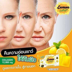 Lemon Collagen 12,000 mg.13