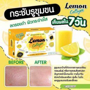 Lemon Collagen 12,000 mg.14