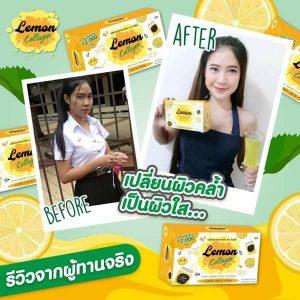 Lemon Collagen 12,000 mg.18