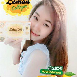 Lemon Collagen 12,000 mg.19