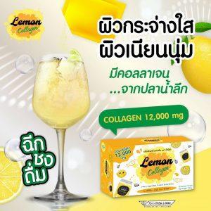 Lemon Collagen 12,000 mg.7