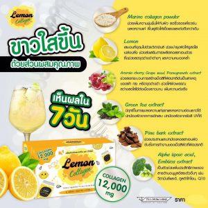 Lemon Collagen 12,000 mg.8