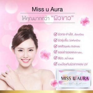 MISS U AURA by Shapelypink5