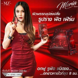 MZ Meria dietary supplement