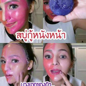 Maku Restoring Soap10