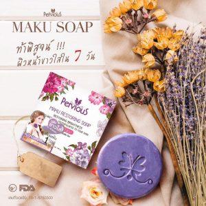 Maku Restoring Soap6