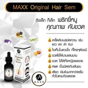 Maxx Original Hair Serum